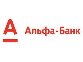Альфа-Банк (Украина) подписал трехстороннее соглашение с Государственным экспортным кредитным агентством Австралийского Союза «EFIC» и HSBC Bank plc, Лондон об открытии кредитной линии в размере 14.62 млн. долл. США, сроком на 3 года.
