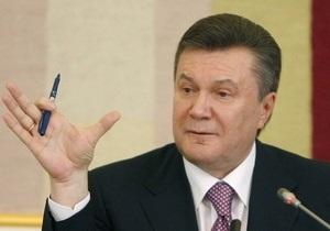 Янукович представит концепцию экономических реформ уже на следующей неделе