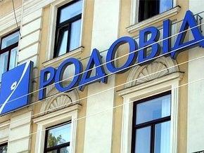 Минфин Украины стал собственником Родовид Банка