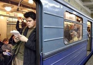 СМИ: Из вестибюлей киевского метро исчезли раскладки прессы