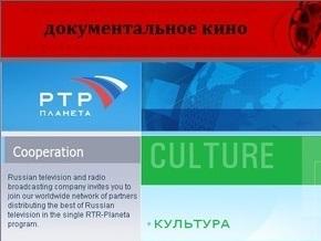 Телеканал РТР-Планета адаптировали для вещания в Украине