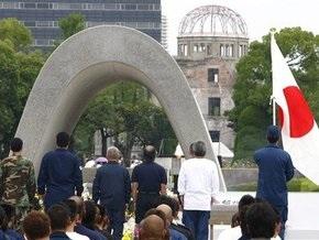 Большинство американцев считают ядерную бомбардировку Японии оправданным шагом