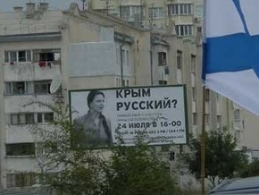 СБУ предостерегает от размещения плакатов с антигосударственными призывами