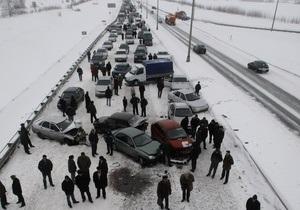 Крупное ДТП в России: столкнулись около тридцати автомобилей