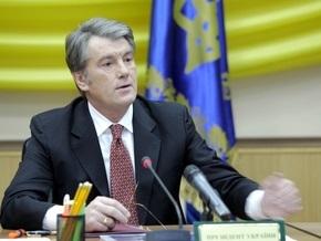 Ющенко предложил для принятия законов создать большинство с Партией регионов