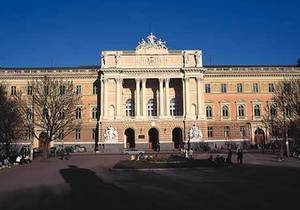 Министерство образования объявило конкурс на должность ректора Львовского университета