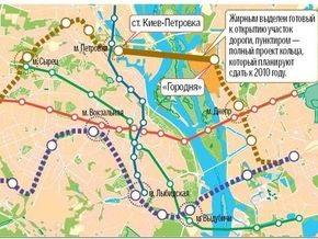 Железнодорожники опровергают информацию о скором запуске киевской электрички