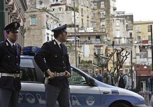 В посольстве Чили в Риме взорвался пакет с бомбой