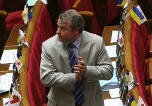 Киевский суд возвратил государству угодья Лозинского