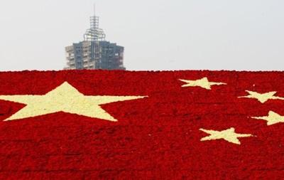 Moody's впервые за 28 лет снизило кредитный рейтинг Китая  <a href=