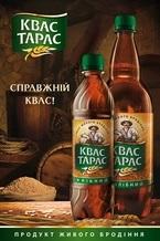 «Квас Тарас» появился в удобной поллитровой бутылке