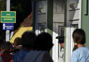 Кабмин утвердил перечень товаров, ограниченных в перемещении через границу