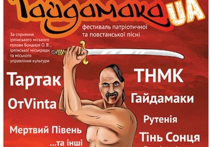 Колесниченко просит СБУ запретить фестиваль с участием ТНМК и Мертвого Півня