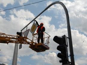 В Киеве до 2012 года установят около полутысячи светофоров и лежачих полицейских