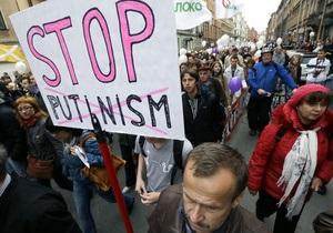 В Совет российской оппозиции хотят почти 300 человек