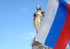 Суд вынес приговор активисту НФ Севастополь-Крым-Россия, призывавшего присоединить Крым к РФ