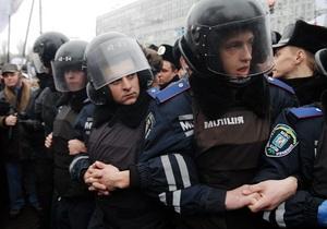 Милиция не пустила житомирских активистов движения Вперед! на празднование Дня Соборности - источник