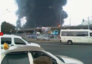 СМИ: В Киеве горит завод