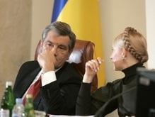 НГ: Ющенко закрывает газовую тему