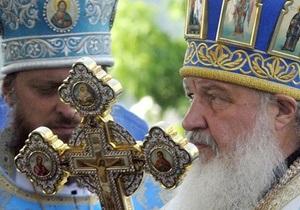 Ъ: Милиция оттеснила верующих, пытавшихся прорваться к патриарху Кириллу