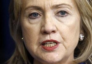 Клинтон призвала Болгарию порвать с энергозависимостью от РФ