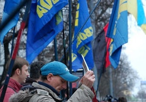 Свобода: Перевозчики отказываются предоставлять автобусы для поездки на Марш борьбы в Киев