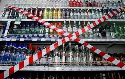 ВКиеве отменили запрет наночную реализацию алкоголя