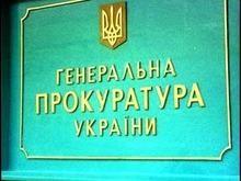 Генпрокуратура возбудила дело против родственника Ющенко