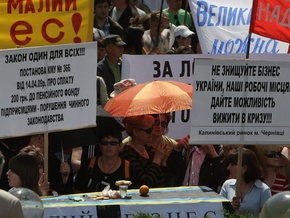 Участники акции протеста вместо Тимошенко набросились на Кужель