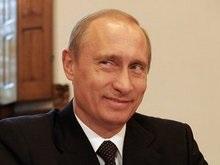 Путину предложили возглавить Единую Россию