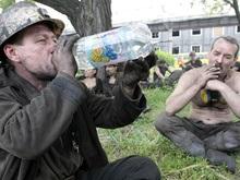 На семи украинских шахтах введена почасовая оплата труда