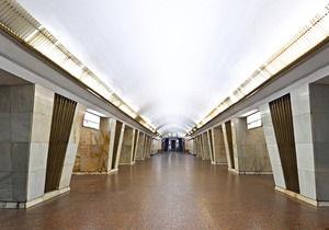 В Киеве остановилась красная ветка метро