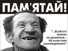 Эксперты: Споры о русском языке способствуют появлению в Раде Свободы