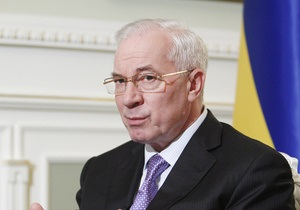 Азаров: В 2011 году проблема долгов по зарплате должна быть снята с повестки дня