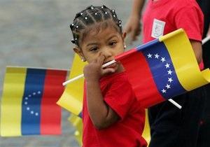 Венесуэла закроет границу с Бразилией и Колумбией перед президентскими выборами
