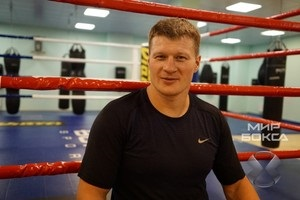 В бою Руденко – Поветкин на кону будет стоять титул WBO International