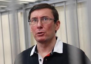Газета Ъ выяснила, в чем именно обвиняют Луценко