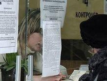Сотрудники банка в Одесской области украли у клиентов полмиллиона