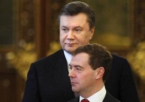 Медведев призвал Украину окончательно решить вопрос о госгранице
