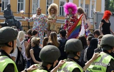 Сайт геев винницы фото 310-118