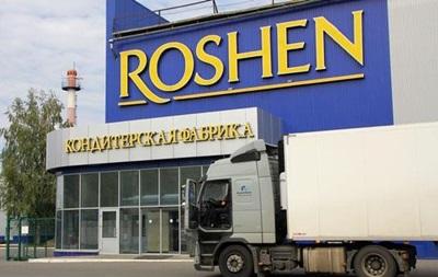 Суд продлил арест липецкой фабрики Рошен