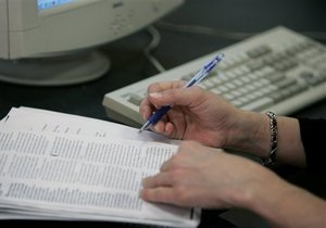 В Украине подана первая электронная заявка на патент