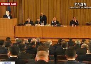 Вступили в силу два закона, принятые на выездном заседании Рады
