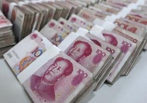 Китайский экономист призвал КНР не покупать долги Евросоюза