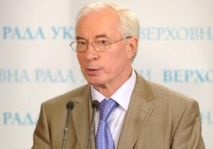 Зона свободной торговли: Украина и ЕС пока не смогли урегулировать три проблемных вопроса
