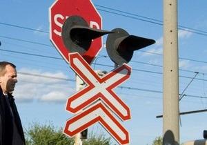 В Укрзалізнице заверили, что все железнодорожные переезды соответствуют нормам