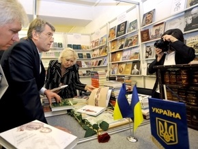 Во Львове определили победителей конкурса Лучшая книга 16-го Форума издателей