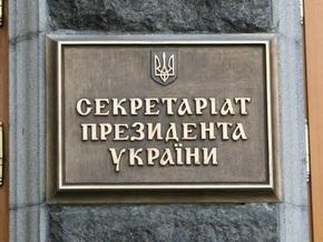 В СП назвали фарсом обещание Кабмина выплачивать по 1000 грн вкладчикам Сбербанка