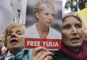 Депутат предложил разрешить Тимошенко баллотироваться в президенты