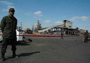 В Колумбии в угольной шахте прогремел взрыв, 30 человек заблокированы под землей